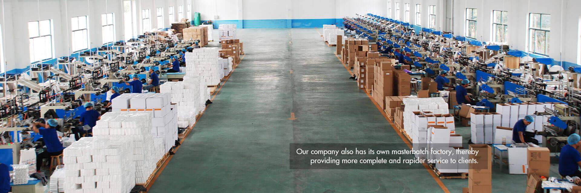 Weifang Hongcheng New Materials Co., Ltd.